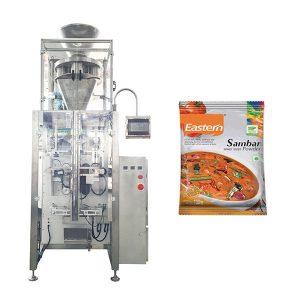 Automatisk Food Powder Sachet Kylling Essence Seasoning Packaging Machine