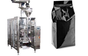 250g kaffepulverpakningsmaskine