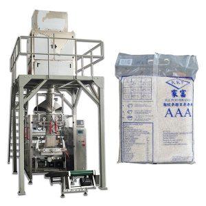 Fuldautomatisk Granule Partikel Food Rice Packing Machine Price