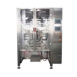 ZVF-350 Intermitterende Motion Vertikal Packaging Machine
